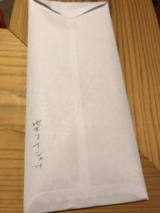 喋るTシャツさんからの封筒