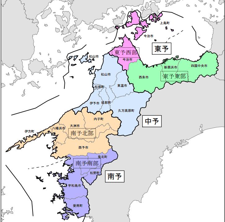 愛媛県の東中南予の位置図