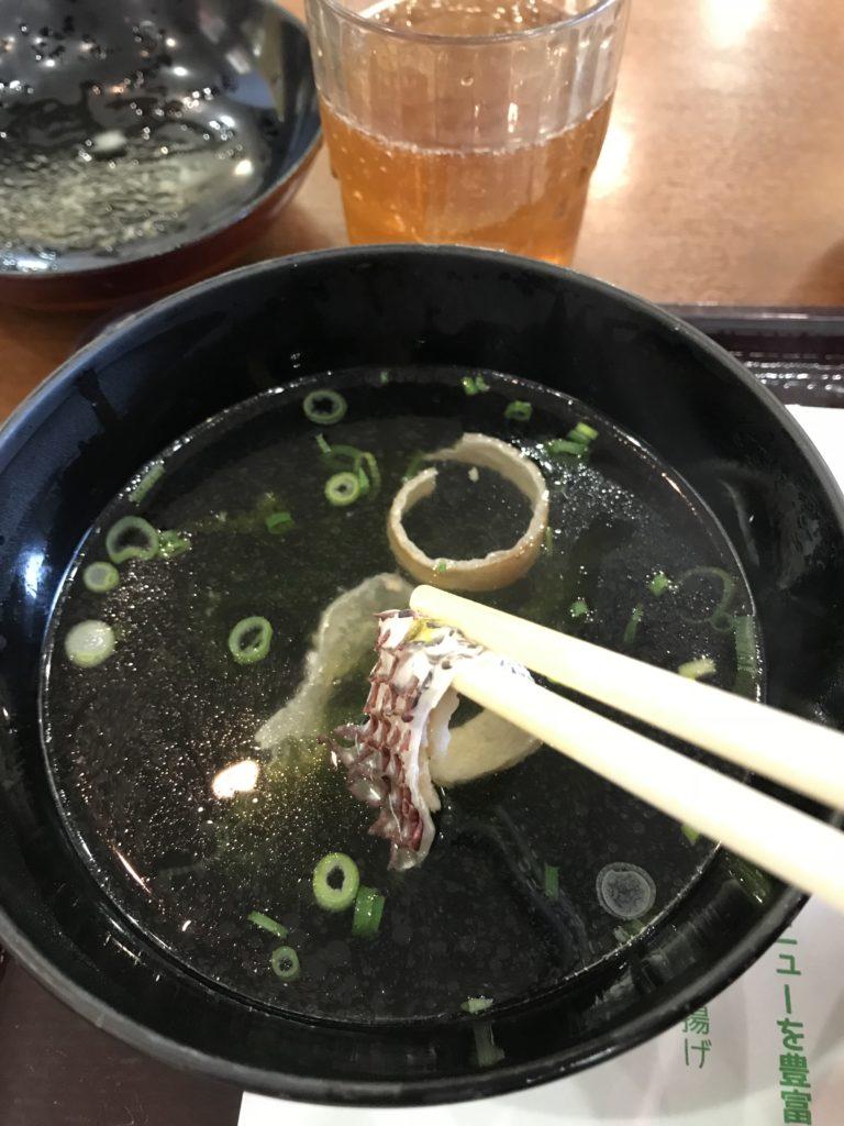 鯛のアラで出汁をとったお吸い物