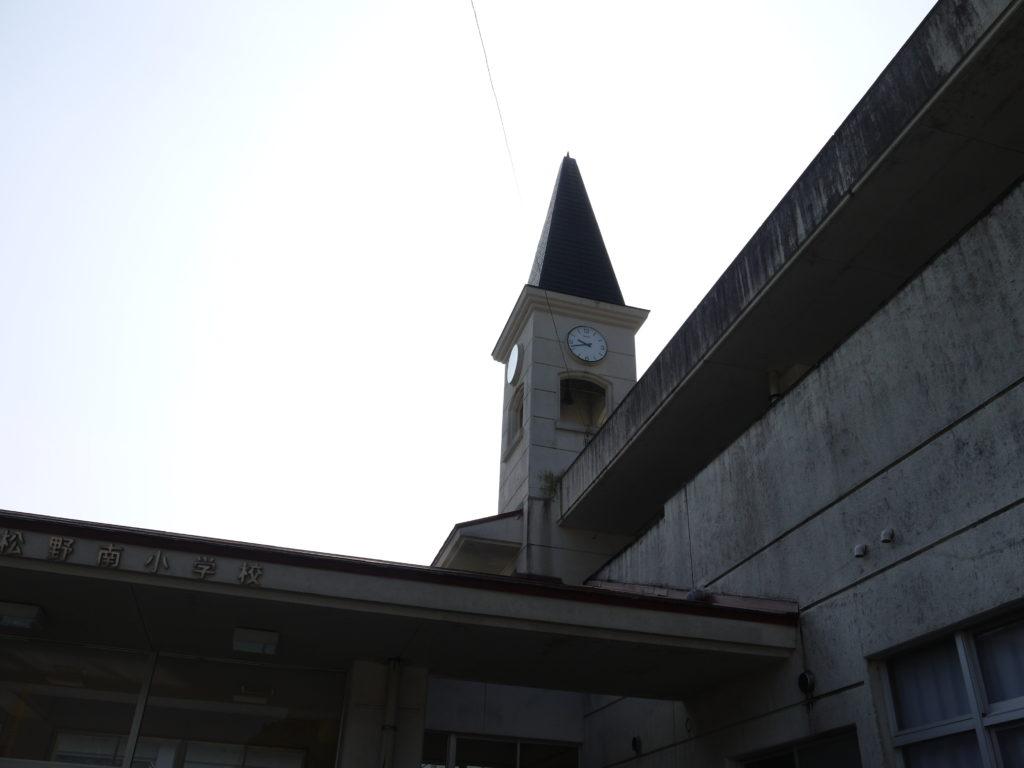 松野南小学校の時計台