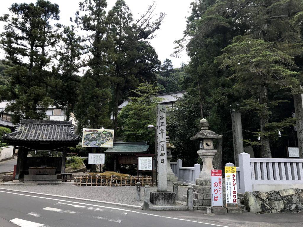 吉備津神社の入り口