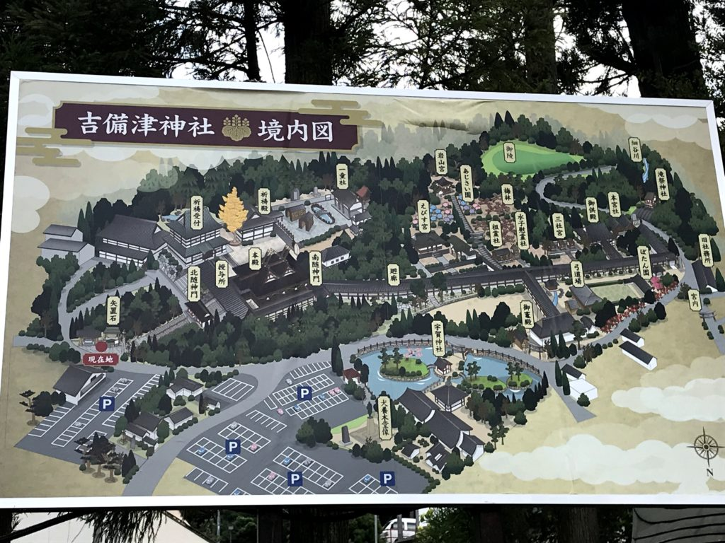 吉備津神社の境内図