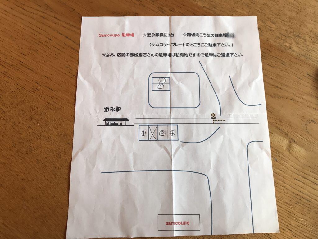 samucoupeの駐車場の地図
