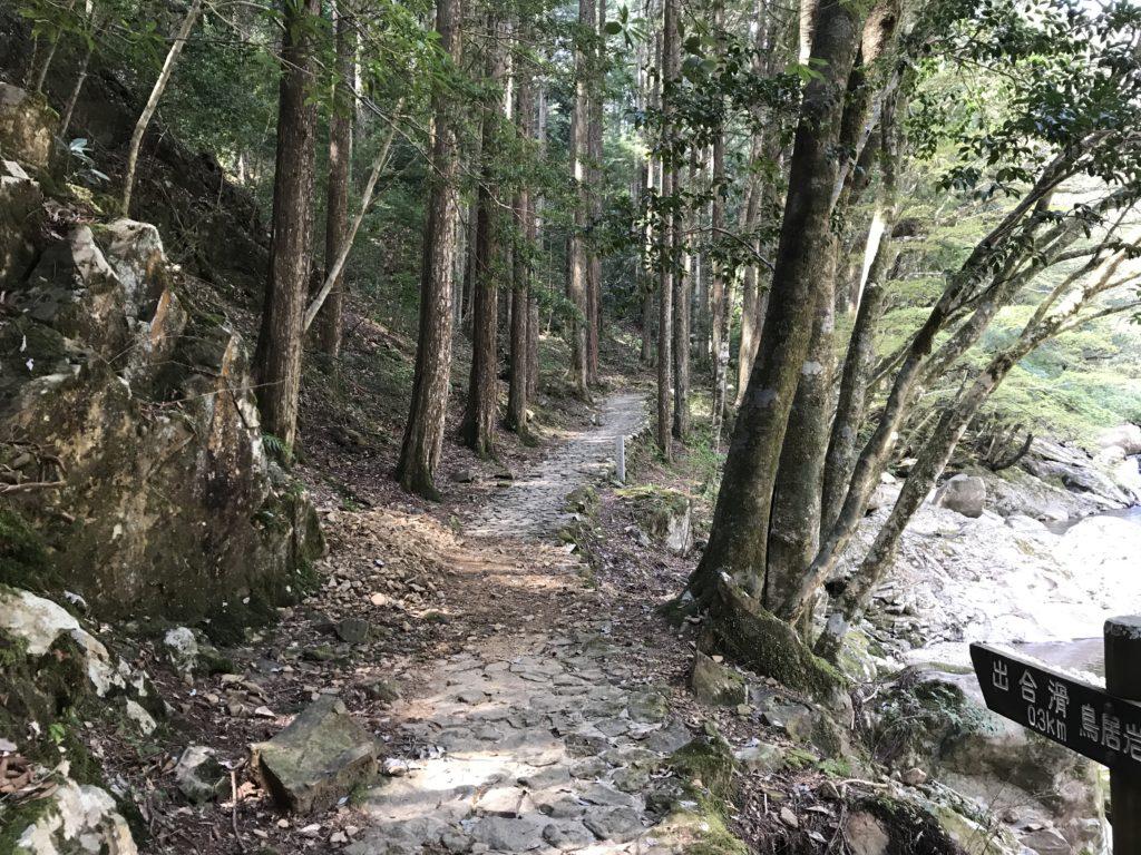 【滑床渓谷】の散策歩道