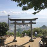 高屋神社【天空の鳥居】からの景観