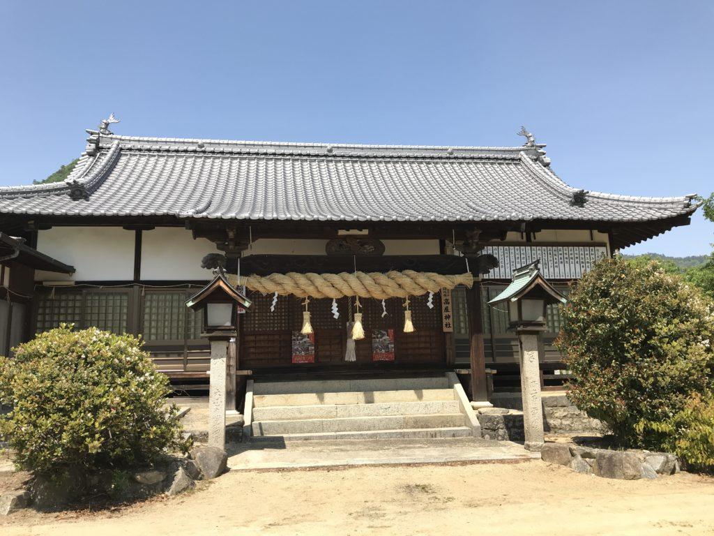 【稲積大社高屋神社】の本殿
