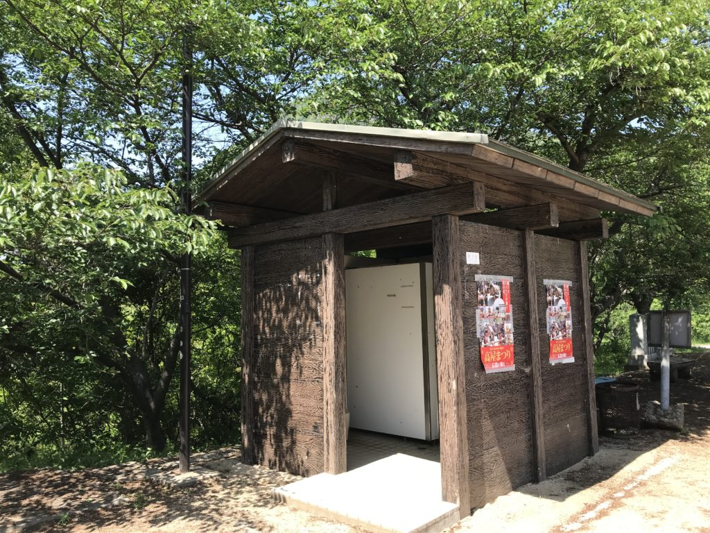 【高屋神社】の駐車場のトイレ