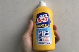 ルックおふろのみがき洗いのボトル