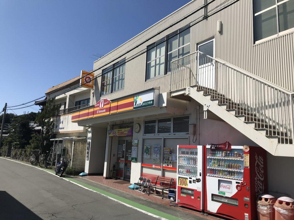 【九島】内のヤマザキデイリーストア