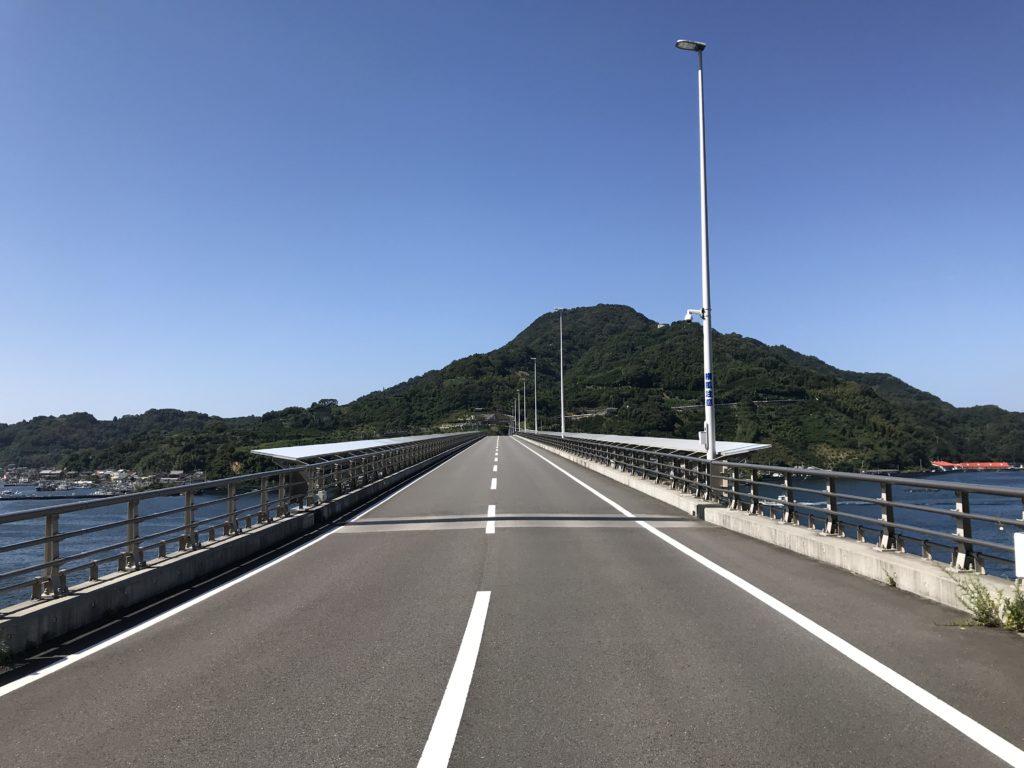 『九島大橋』の袂
