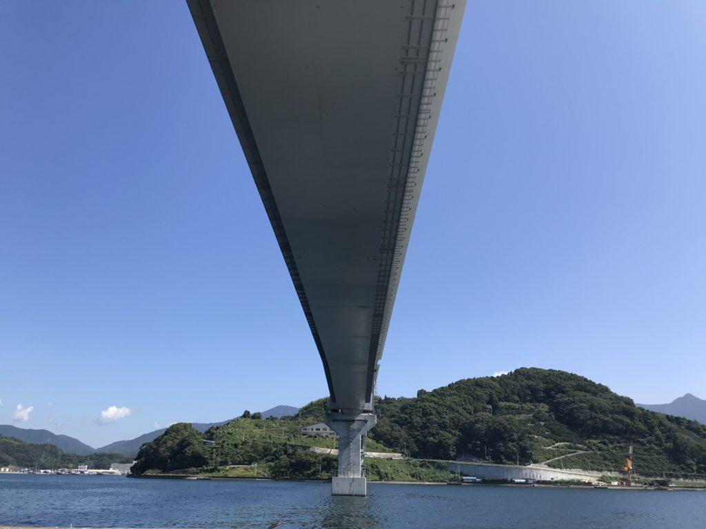 『九島大橋』の下からの眺め