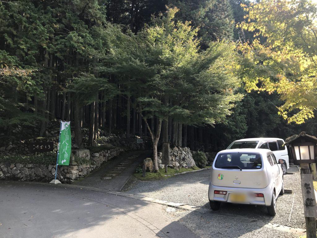 『こけむしろ』入り口付近と駐車場