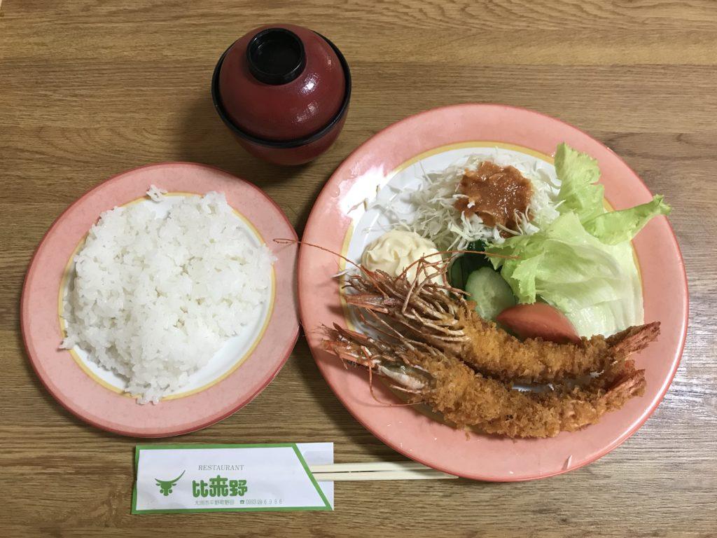 『レストラン比来野』の【エビフライ】(2匹)ライス・味噌汁付き