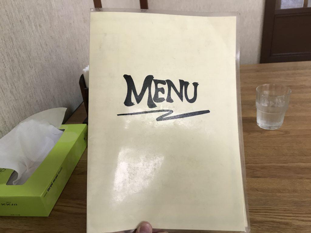 『レストラン比来野』のメニューの表紙