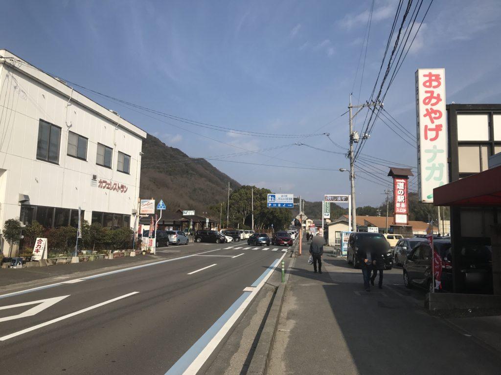 大山祇神社周辺の駐車場