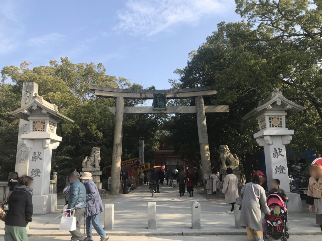大山祇神社の参道入り口の鳥居