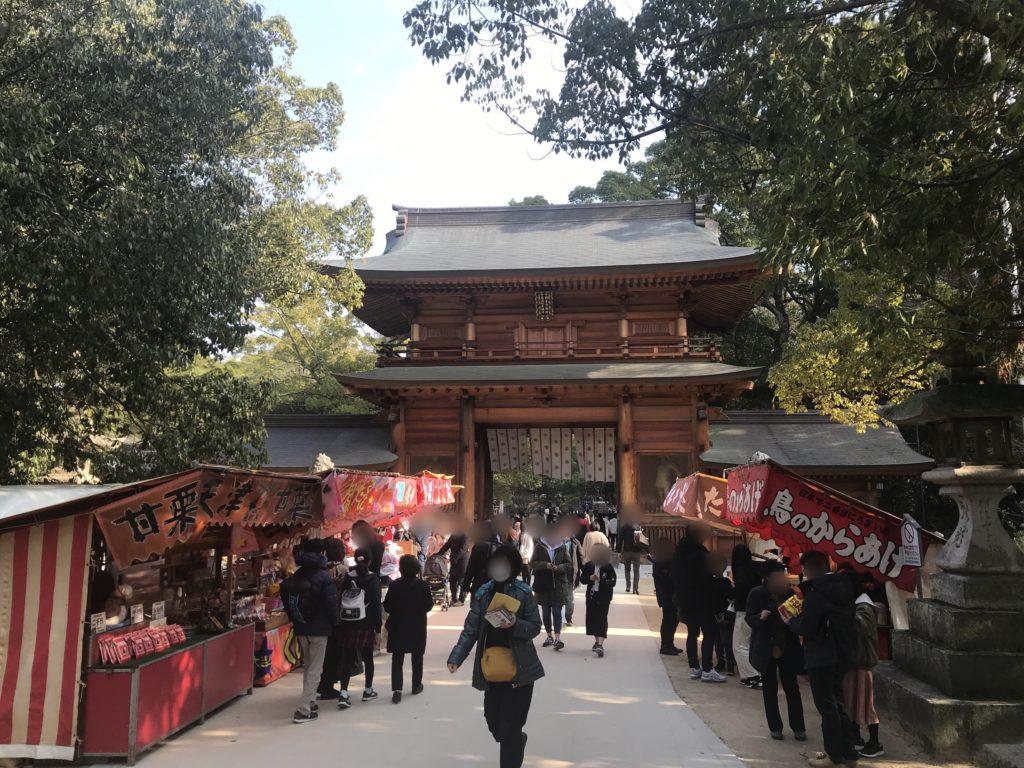 大山祇神社の総門・翼舎