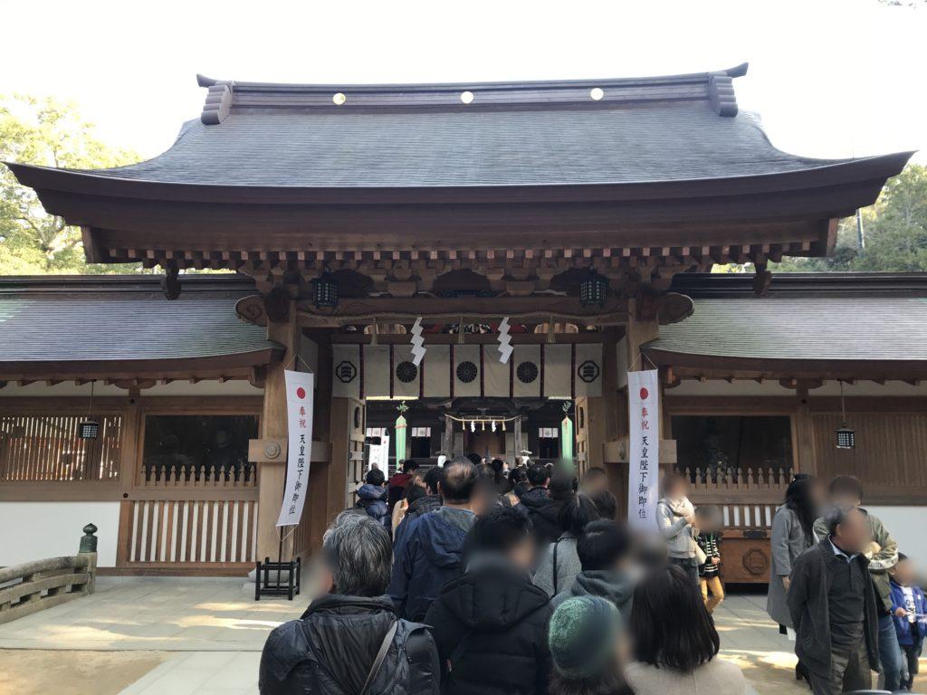 大山祇神社の神門