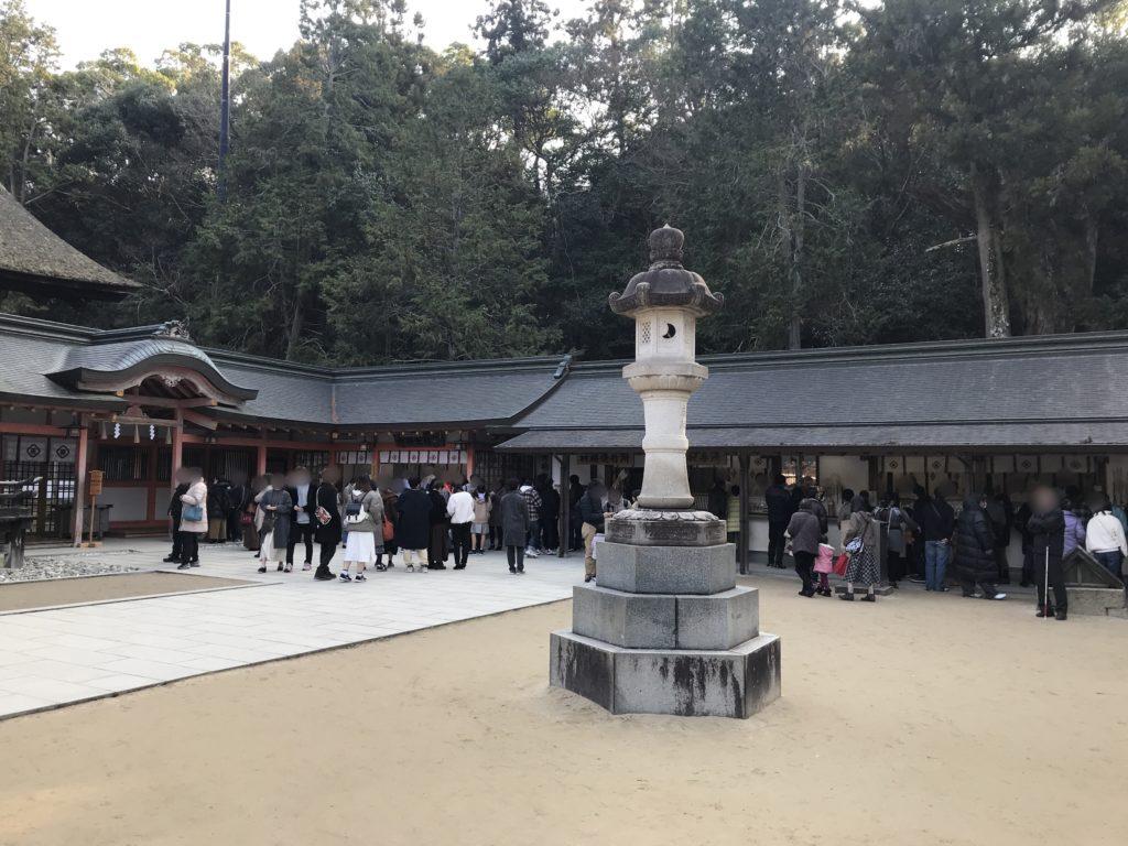 大山祇神社の神符所