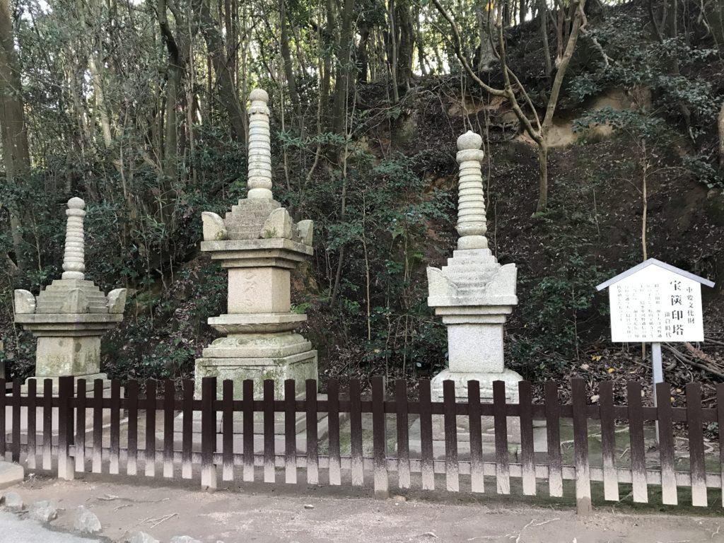 大山祇神社の宝篋印塔