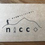 "<span class=""title"">宇和島市のおすすめグルメ!『nicco』宇和島市九島で唯一のごはん屋さんで魚の出汁が効いたランチを堪能!</span>"
